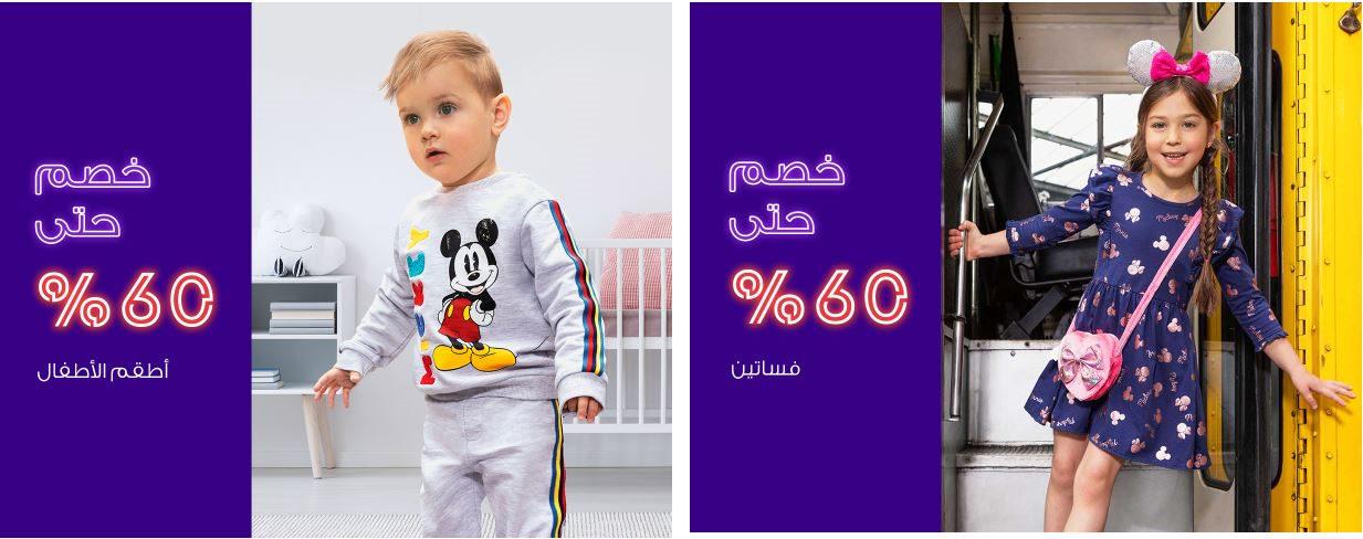 تخفيضات white friday max في السعودية
